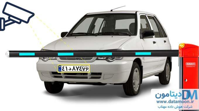 نرم افزار کنترل تردد خودرو