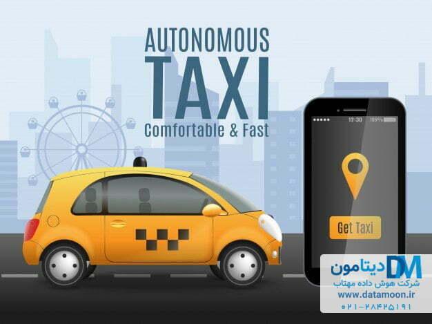 تاکسی بدون سرنشین