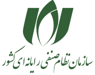 NSR-Nezam-Senfi-Logo-JPG-Way2pay-98-10-02 (3)