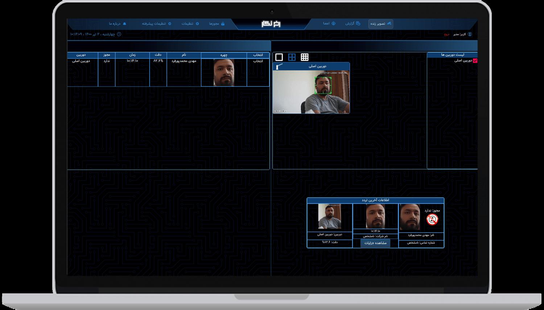 صفحه لایو نرم افزار تشخیص چهره