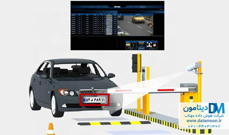 سامانه مدیریت پارکینگ با استفاده از نرم افزار پلاک خوان